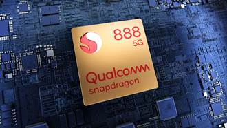捧大陸市場?高通5G晶片命名「888」 內行人爆真相