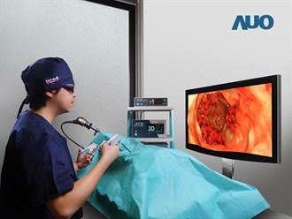 友達領先推出高階手術用顯示器解決方案 驅動醫療智慧轉型
