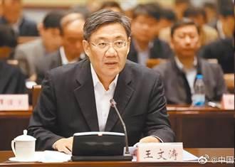 陸商務部65歲部長退休 黑龍江56歲省長接棒