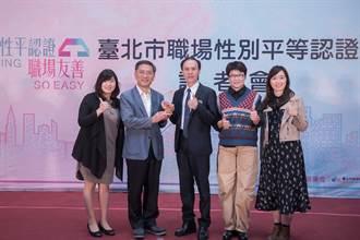 中華汽車打造友善職場  榮獲教育部、北市府雙項肯定