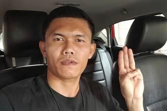 1名泰國陸軍中士響應群眾抗爭 高層擔心軍心動搖