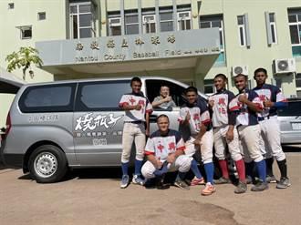 南投中興棒球隊獲贈交通車 征戰如虎添翼
