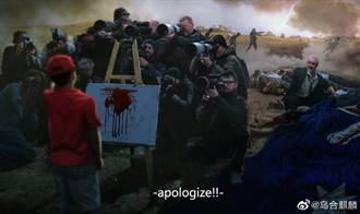 陸戰狼畫手再出新作助推抗澳風潮 點名澳總理莫里森道歉
