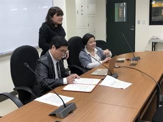 北市私立延平中學與英國牛津國際學院 簽訂雙聯學位MOU