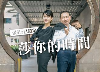 正妹副發言人戴湘儀暢「聊」新北  全新節目「莎時間」精彩上線