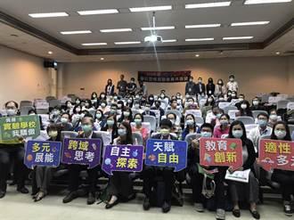 台南公立實驗小學冠台南 實驗教育共識營台南登場