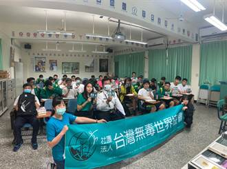 高雄高工紫錐花社反毒宣導 學生齊宣誓拒毒