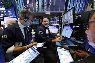 貪婪到頂?美股洩3大凶兆 小心慘崩40%