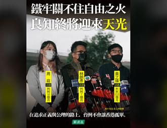 蘇揆臉書聲援黃之鋒3人  台灣不會讓香港孤單