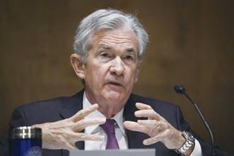 鮑爾:美經濟前景…高度不確定
