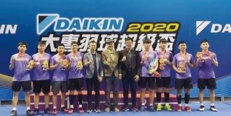 和泰興業贊助DAIKIN大專羽球超級盃