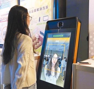 宏碁AI法宝尽出 示范智慧安全校园样貌