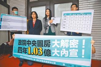 養小編 做哏圖 大內宣4年燒1.03億