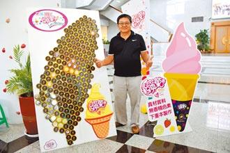 解決蔬果滯銷 營造老董賣冰淇淋