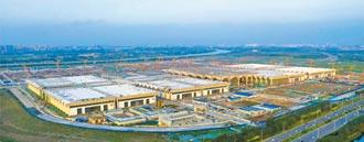 綠色建築博覽會 2021年在津舉辦