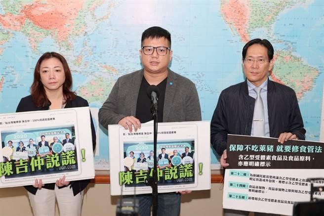 針對台灣豬標章申請僅需主原料國產即可,民眾黨立委邱臣遠、張其祿今舉行記者會痛批農委會說謊。(林縉明攝)