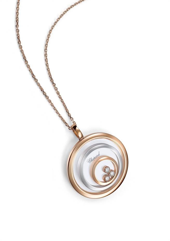 蕭邦Happy Spirit項鍊,公平採礦認證玫瑰金與白金,含3顆滑動鑽石,18 萬7000元。(CHOPARD提供)