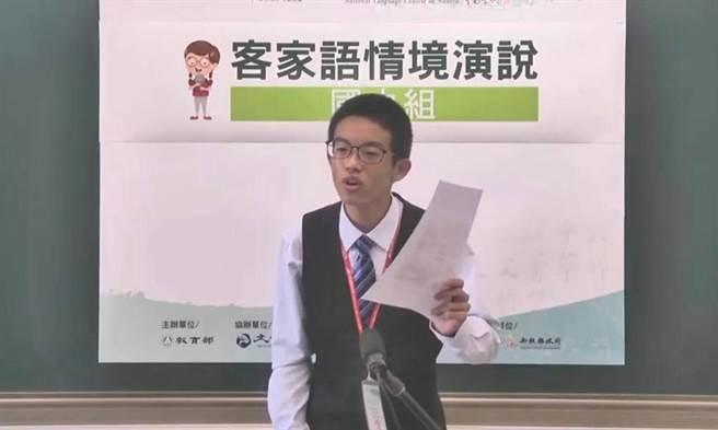 試辦情境式演說國中組客家語黃志傑。(教育局提供/蔡依珍桃園傳真)