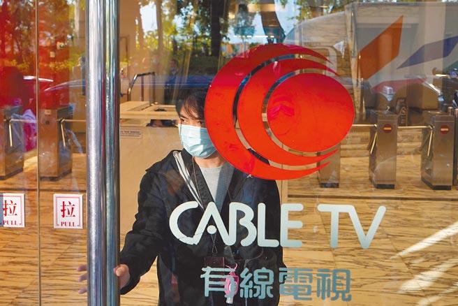 香港有線電視有限公司新聞部昨天大裁員。(美聯社)
