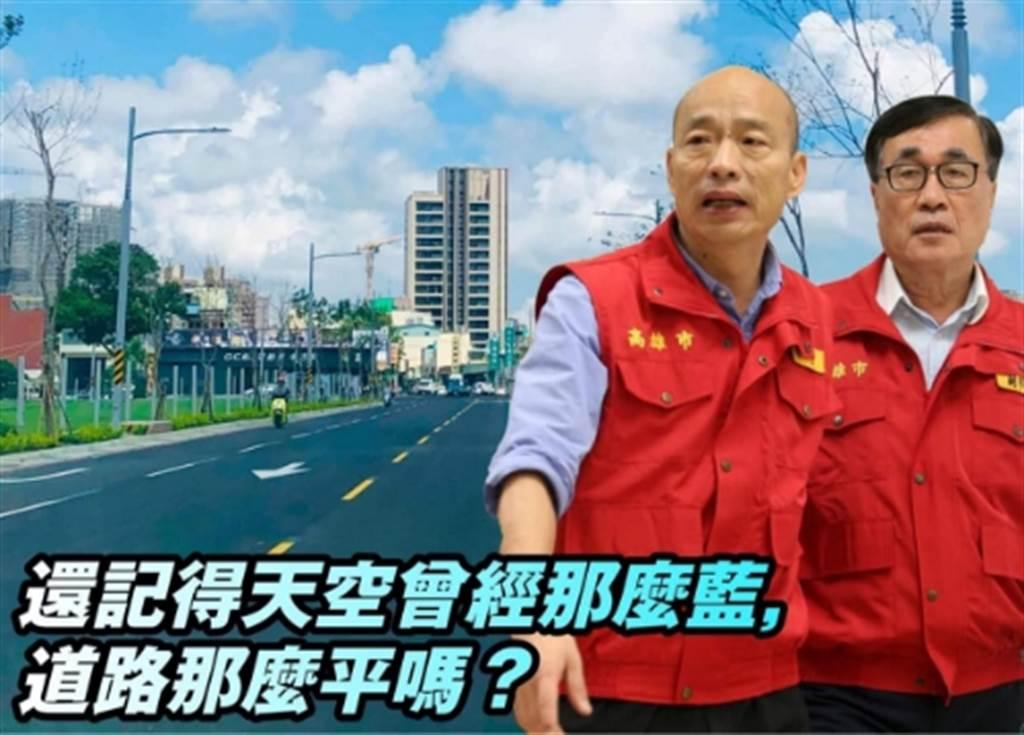 高雄市前市長韓國瑜(左)、高雄市前副市長李四川(右)。(圖/取自臉書「韓黑父母不崩潰」)