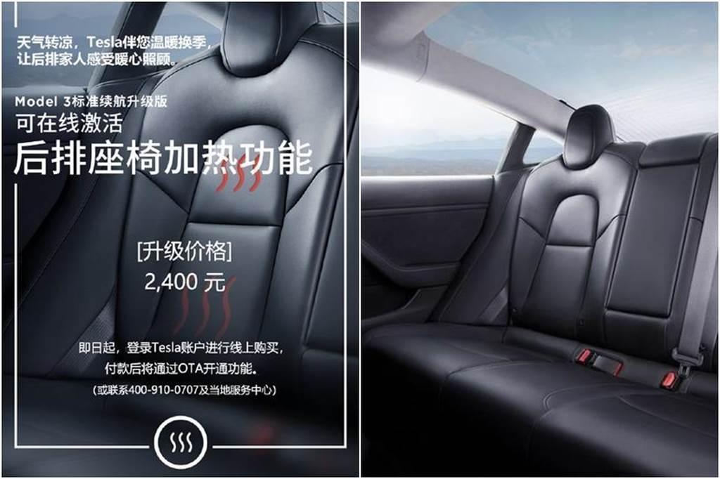 2021 年新版 Model 3 證實配有加熱方向盤,將在下一波節日軟體更新釋出