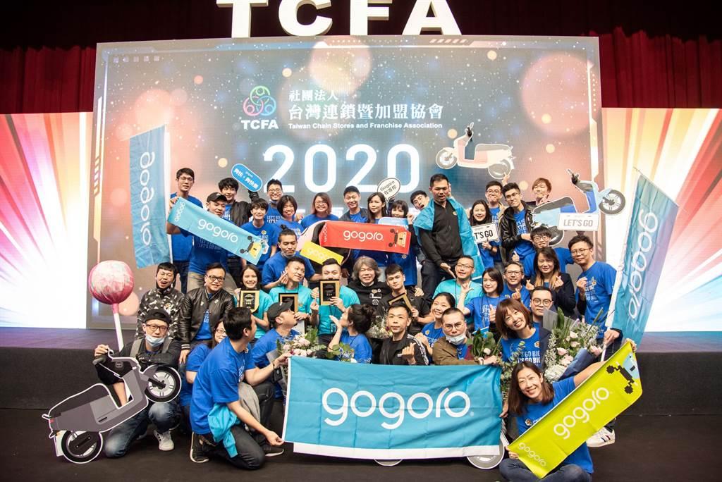 由台灣連鎖暨加盟協會舉辦的「2020 全國商店優良店長表揚暨傑出店長選拔」活動, Gogoro 第一次參加評選即有五間門市店長奪得優良店長的獎項。