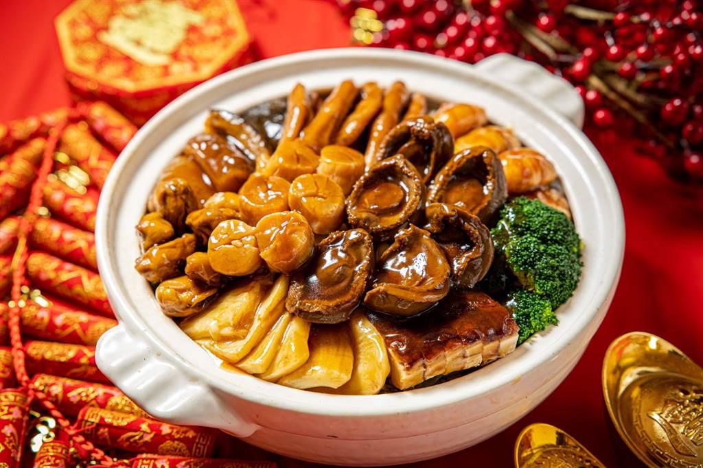 晶華軒-富貴鮑參盆菜。(晶華提供)
