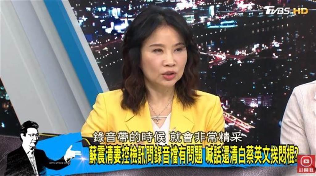 資深媒體人陳鳳馨談SOGO收賄案。(取自少康戰情室Youtube)