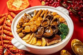 用舌尖偽出國!晶華滬台粵泰日西式年菜早鳥開賣