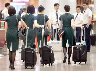 長榮空姐居檢亂跑、說謊 3人遭開除