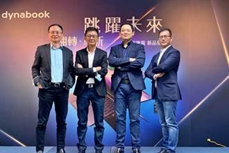 《科技》夏普dynabook攻B2C市場 明年出貨續拚高成長