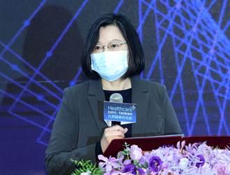 加速轉型 蔡英文:讓台灣成全球數位醫療轉型基地