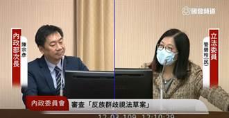 少子化成國安危機 綠委建議開放移民救台灣