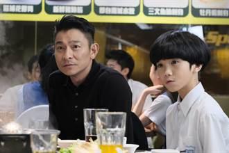 13歲童星不識華仔「這麼有名?」 劉德華盼透過鏡頭讓觀眾《熱血》起來