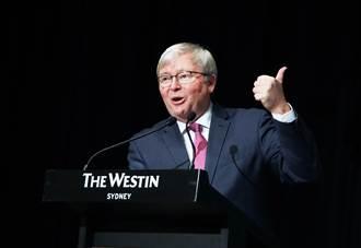 与陆陷僵局不利 澳前总理建议现任:向这国多学学吧