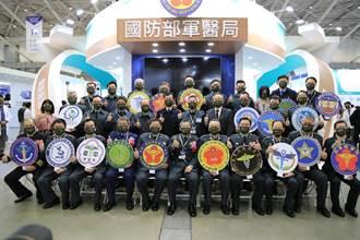 行銷國軍醫學 軍醫局領銜參加台灣醫療科技展
