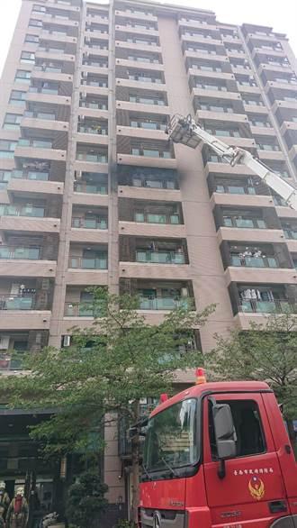 洗衣機起火 集合式住宅大樓6樓火警住戶驚