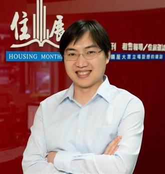 何世昌:打炒房傷無辜 建商廣告量創新低