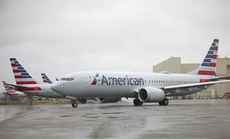 停飛20個月後 737 MAX首次載客試飛