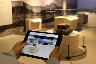 十三行博物館線上瀏覽量 突破11萬人次