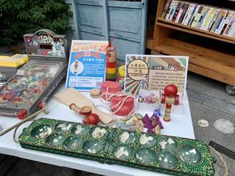 12月5日遊正興街 超稀有「印尼千年古典桌遊」任你玩