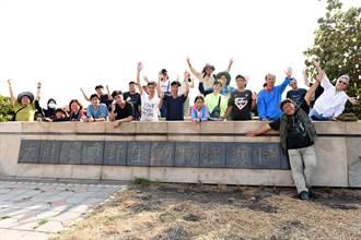 靜宜大學師生「大手牽小手」 協助濕地保育教育向下扎根