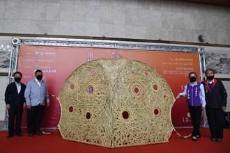 躍富竹 竹藝博覽會展出超大型竹口罩