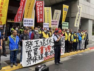 基金局人員涉貪 勞工不滿要求提檢討報告