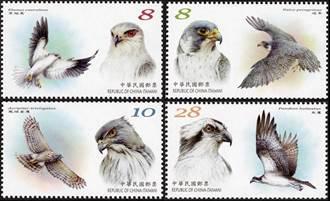 中華郵政將發行保育鳥類郵票(109年版)