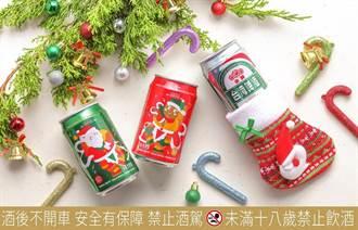 力保市場龍頭 台啤金牌推出耶誕限量包裝