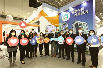 中科攜手18家生技醫材廠商 參加2020台灣醫療科技展