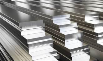 超重要工業金屬市場格局醞釀劇變 原因來自大陸政策轉向
