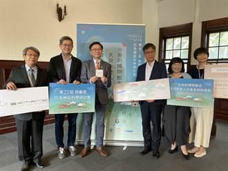 台南5博物館攜手成大推「LiHA Pass」社交處方箋
