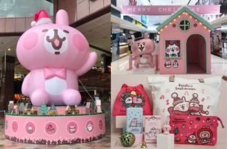 6.2米卡娜赫拉的小動物登陸台中 聖誕打卡必搶拍粉紅兔兔